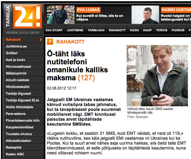 Screen Shot 2012-08-03 at 12.43.19 PM
